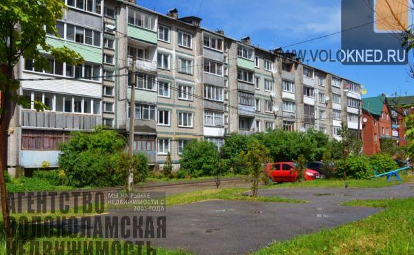 Двухкомнатная квартира в центре Волоколамска (кухня 10м)